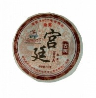 'Ripened' or 'Cooked' Pu erh Cake 250g